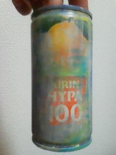 ジュースリメ缶