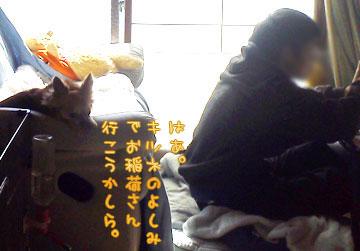 NEC_0002_20130302104221.jpg