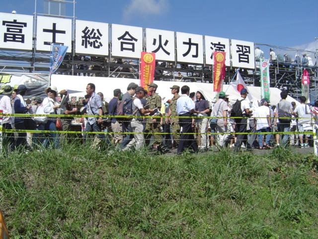 DSC001SOUKAEN20120823.jpg