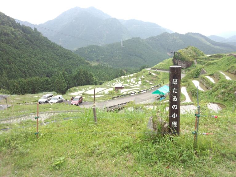 熊野二日目