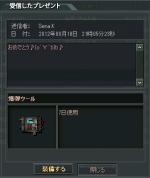 2a48fb84d41ec2162a66dbb449d23f16.png