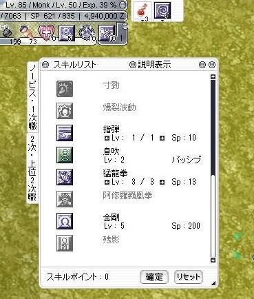 20121206.jpg