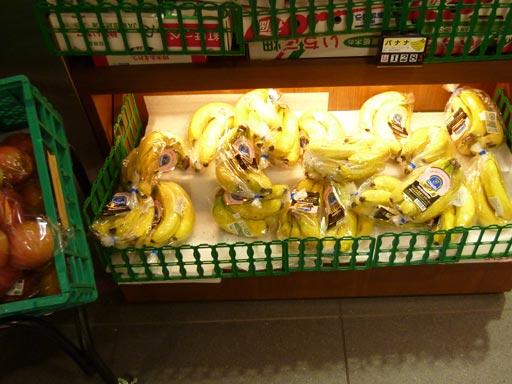 バナナを買わなくちゃ