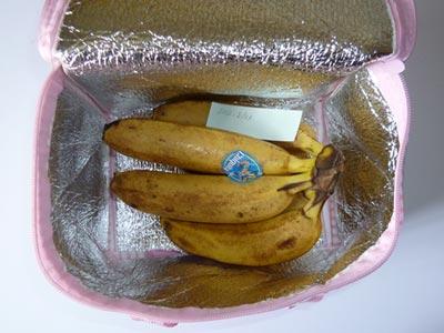 バナナの冷蔵庫保存7日目