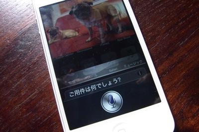 20120615005.jpg