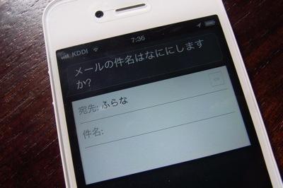 20120615007.jpg