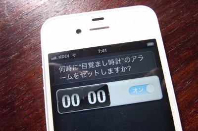 20120615008.jpg