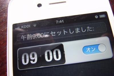 20120615009.jpg