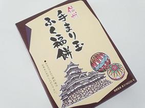 ふく福餅20141205