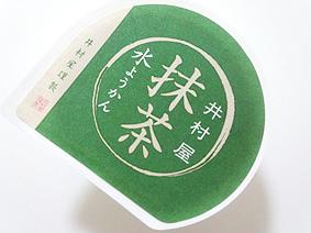抹茶20141219