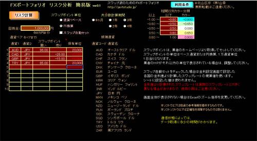 201204229_11.jpg
