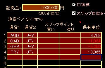 20120427_1.jpg
