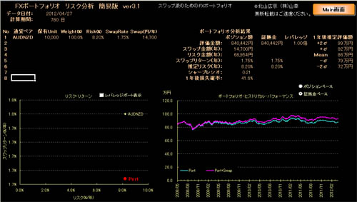 20120430_11.jpg