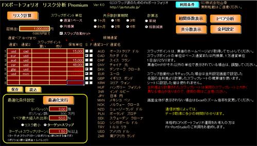 20120519_11.jpg
