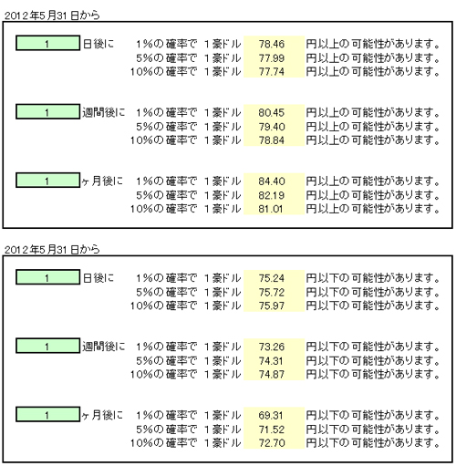 20120531_33.jpg