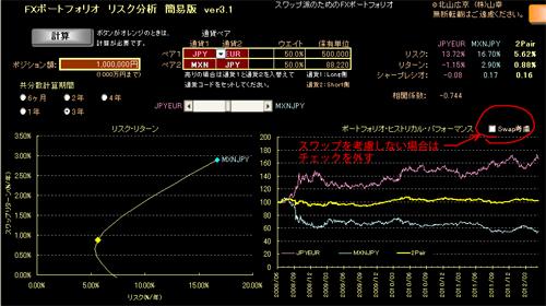 201206011_11.jpg