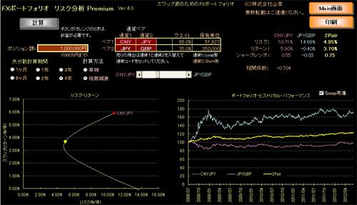 20120712_11.jpg