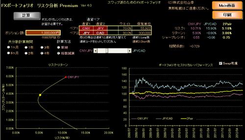 20120712_22.jpg