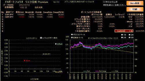 20120713_11.jpg