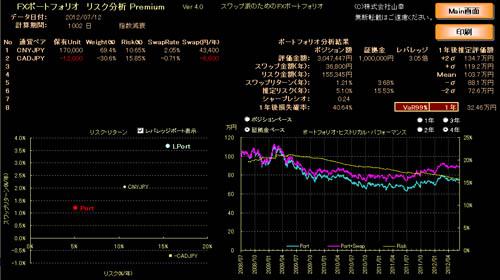 20120713_22.jpg