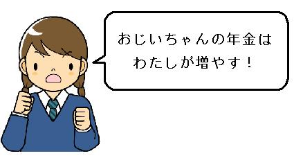 20120719_1.jpg