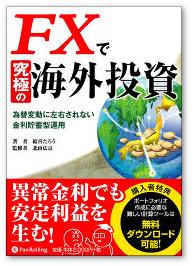 book_fxU.jpg