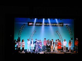 2012-1006_carenji01.jpg