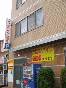2012-1028_araki.jpg