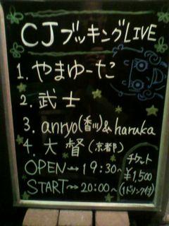 2013-0111_CookieJar.jpg