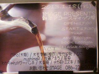 2013-0118_IMAGE.jpg