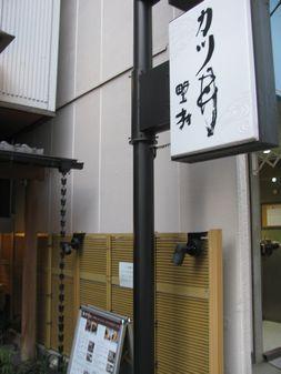 2013-0203_nomura01.jpg