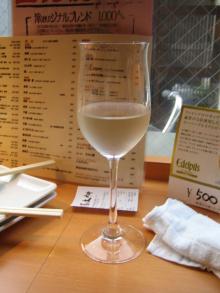 酒の大枡4