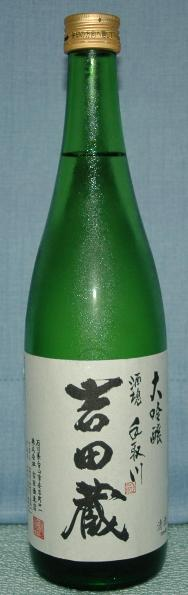 tedorigawa_d