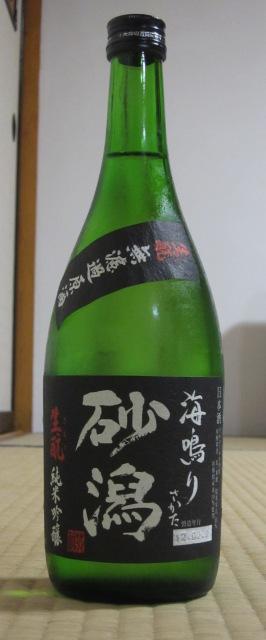 sake02_120518.jpg