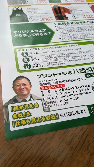 20121215_123530.jpg