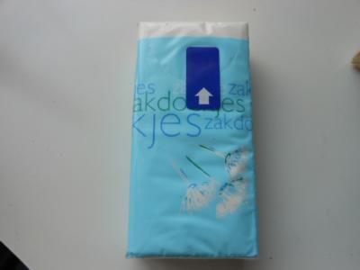 zakdoekhoesje 1