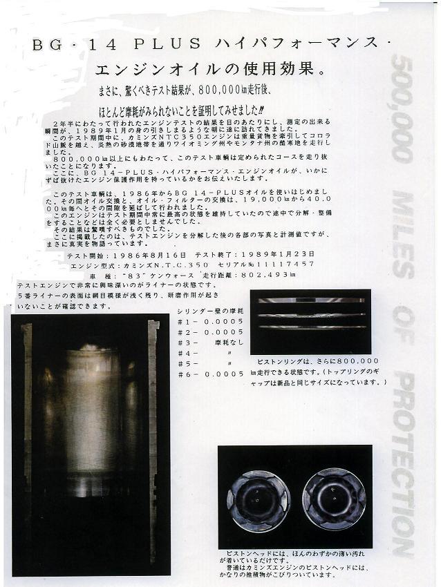 (1)_20130127103246.jpg