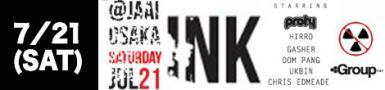 top_INK2-banner.jpg