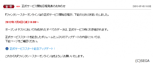 201207030001.png