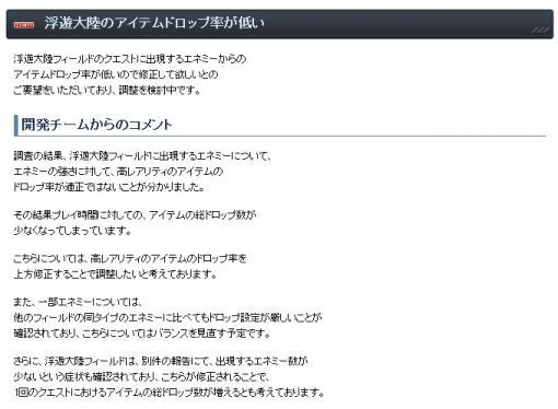 20120812001.jpg