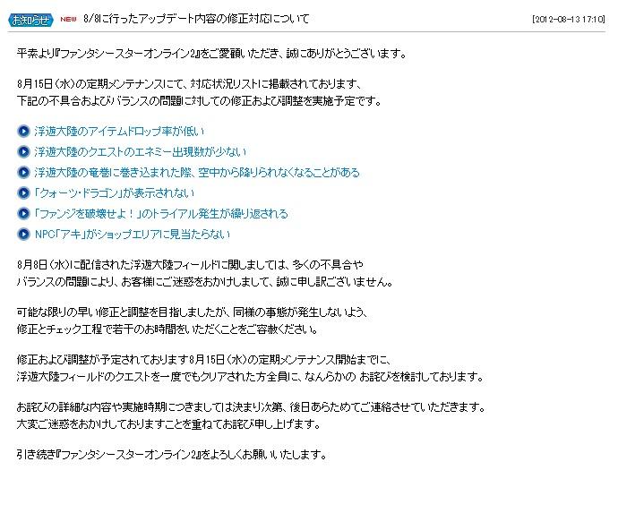 20120814001.jpg