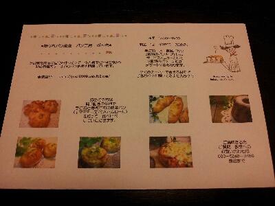 fc2blog_20120531235922244.jpg
