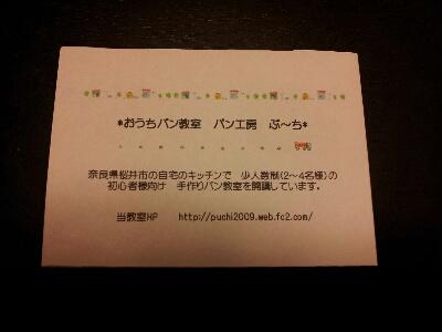 fc2blog_20120531235946034.jpg