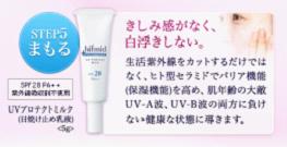 hifumido4-1.png