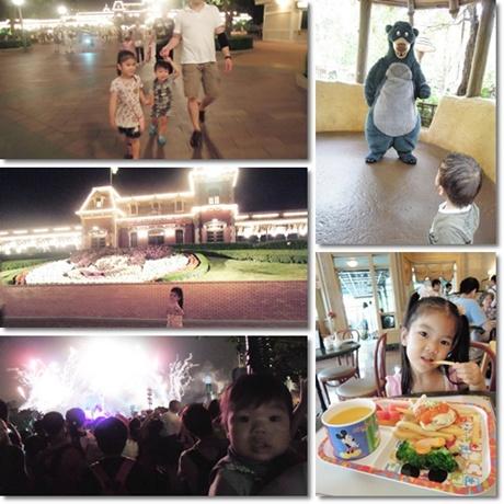 Disneyland222-1.jpg