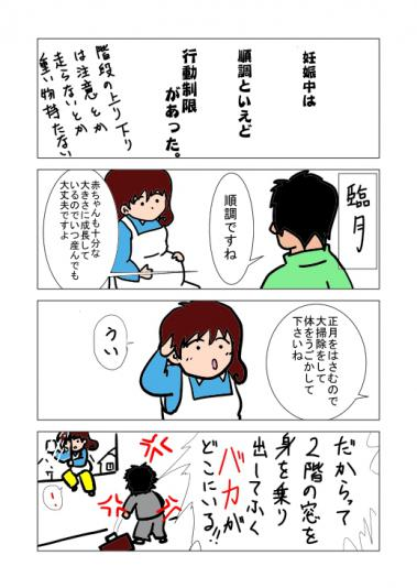blog0004.jpg