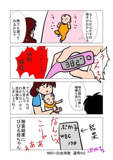 blog0008.jpg