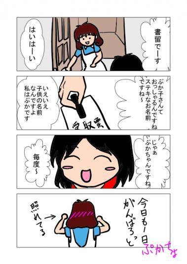 blog0009.jpg