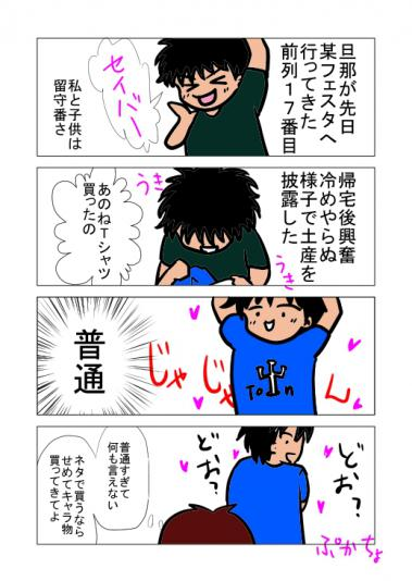 blog0010.jpg