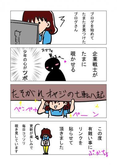 blog0011.jpg